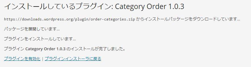categoryorder2