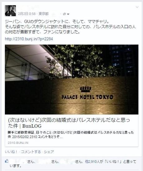 blog_20150201