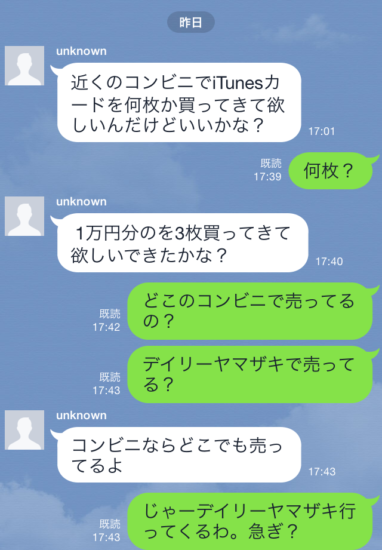 写真 2014-09-20 19 54 20